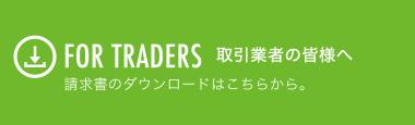 img_trader