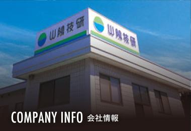 img_company