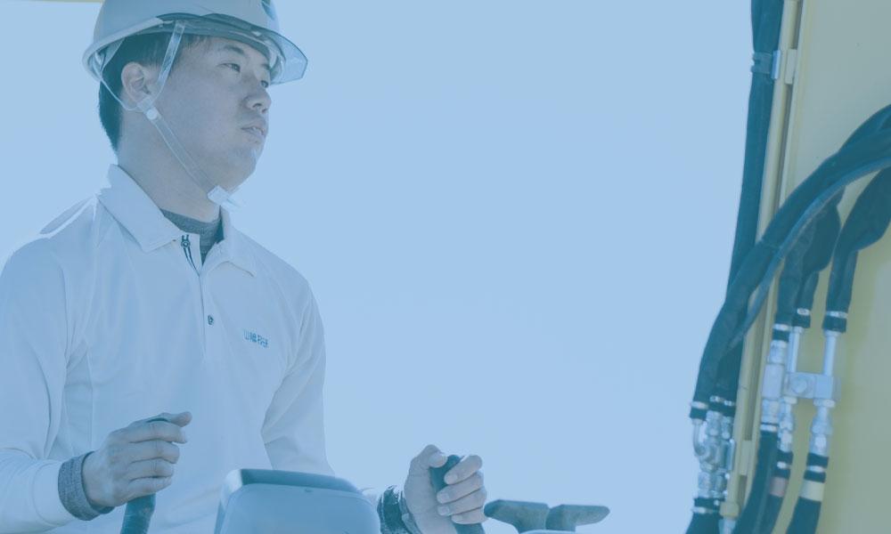 山陽技研のいろいろ | 山陽技研株式会社 | 空気調和設備 給排水衛生設備の設計、施工、管理